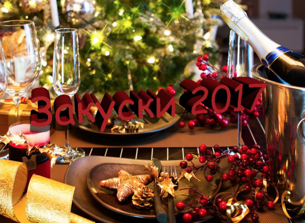 snimok-ekrana-2016-12-02-v-23-05-36